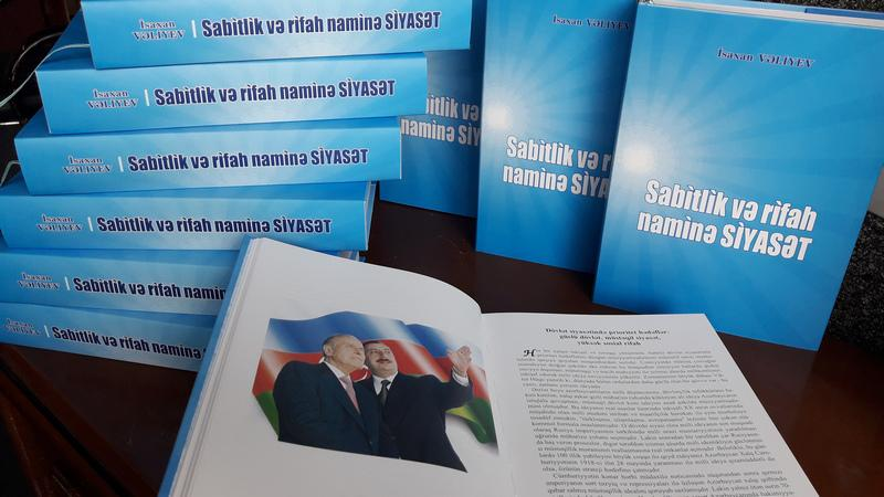 "The book ""Politics for Stability and Prosperity"" was presented at the International Press Center"