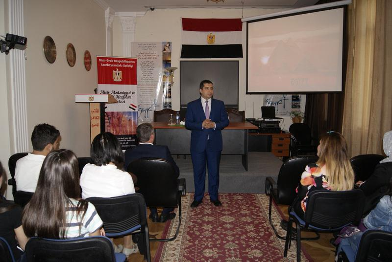 Students attended the Egyptian Cultural and Educational Relations Center