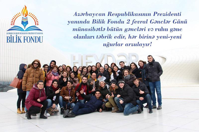 February 2 is Azerbaijan's Youth Day