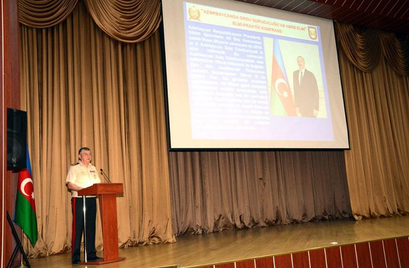 A scientific-practical conference dedicated to the 100th anniversary of the Azerbaijani Army was held
