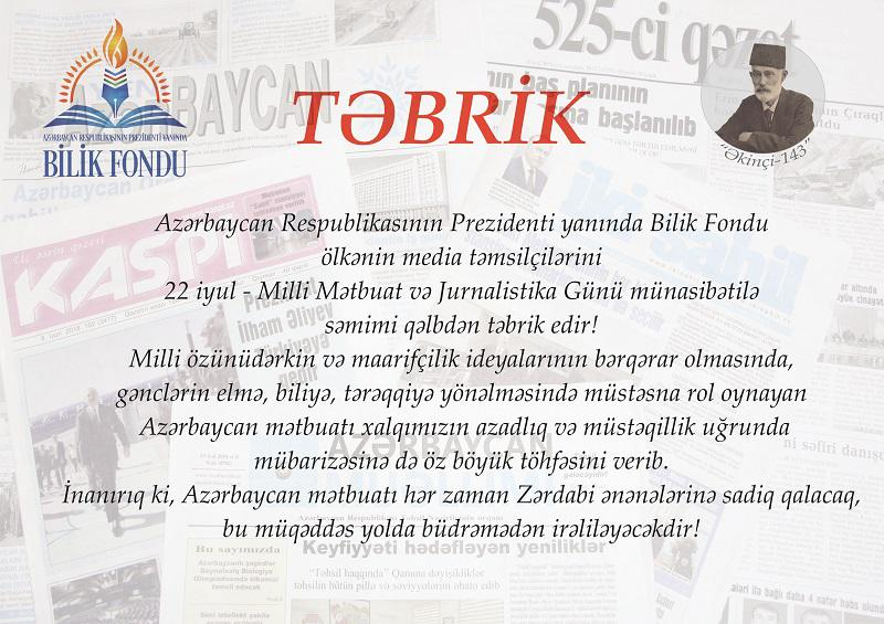 The Knowledge Foundation congratulates our journalists