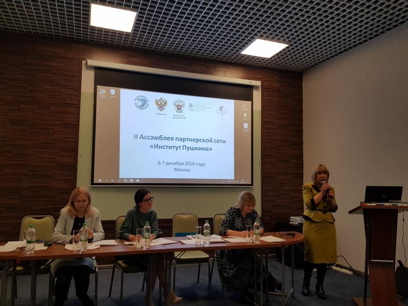 Knowledge Foundation was represented at the Assembly in Moscow